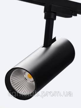 Трековый светильник 25 Вт ( w )