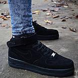 Зимние мужские кроссовки Nike Air Force черные полностью с мехом теплые 41-44рр. Живое фото. Реплика, фото 2