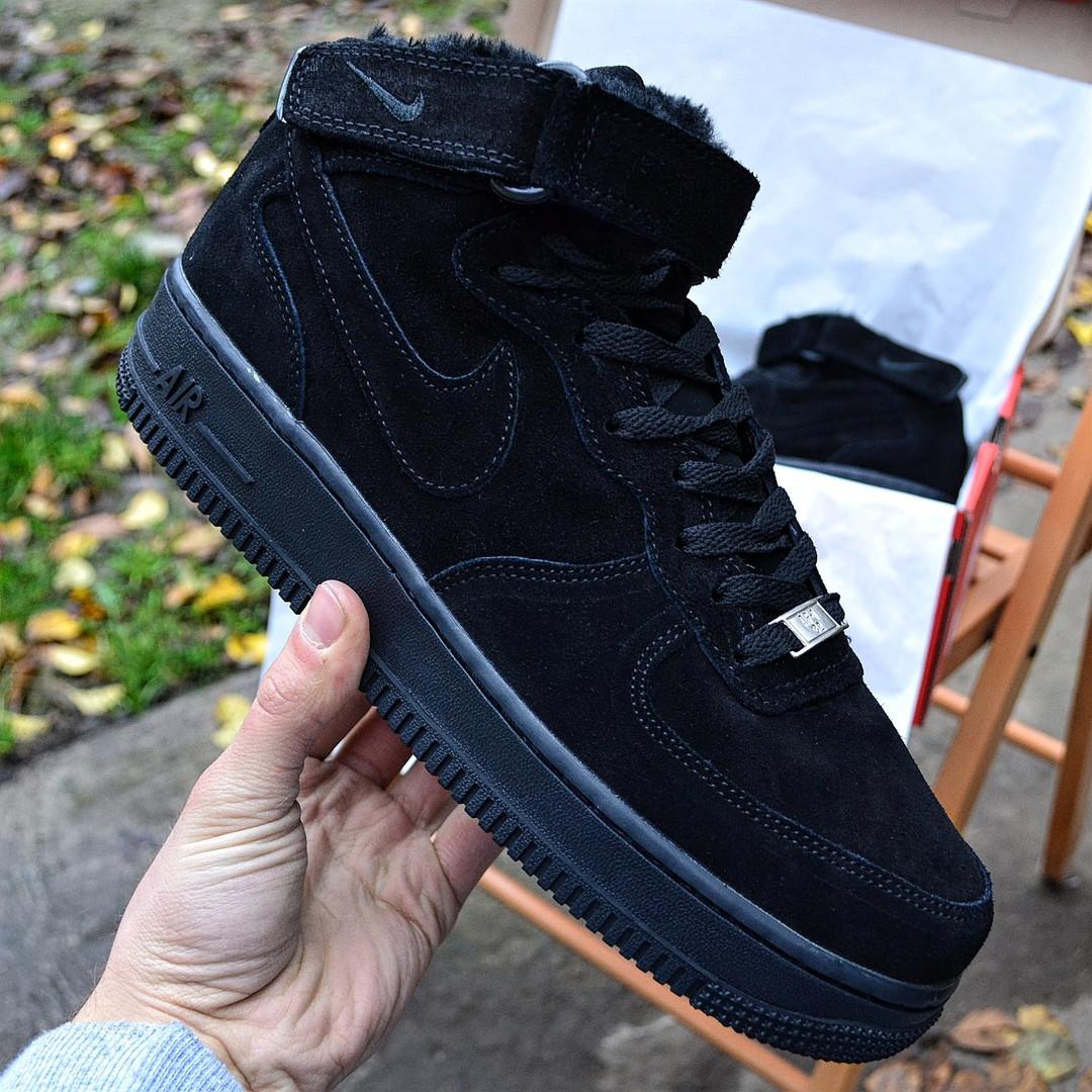Зимние мужские кроссовки Nike Air Force черные полностью с мехом теплые 41-44рр. Живое фото. Реплика
