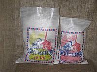 Мешки полипропиленовые с печатью 10кг и 5кг