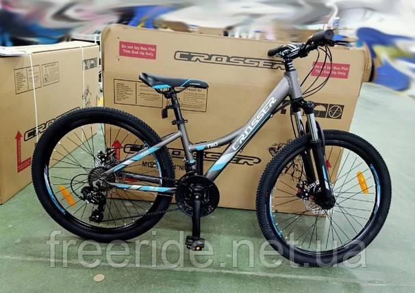 Подростковый Велосипед Crosser Nio Stels 24 (12.5 рама), фото 2