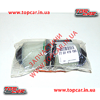 Подушка задней балки Renault Megane II 03- 2шт  ОРИГИНАЛ 7701479190