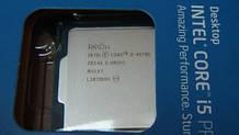 Процесори intel s1155