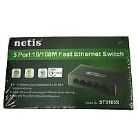 Свитч NETIS ST3105 Switch-5  port  10/100M