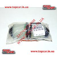 Подушка задньої балки Renault Scenic II 03 - 2шт ОРИГІНАЛ 7701479190