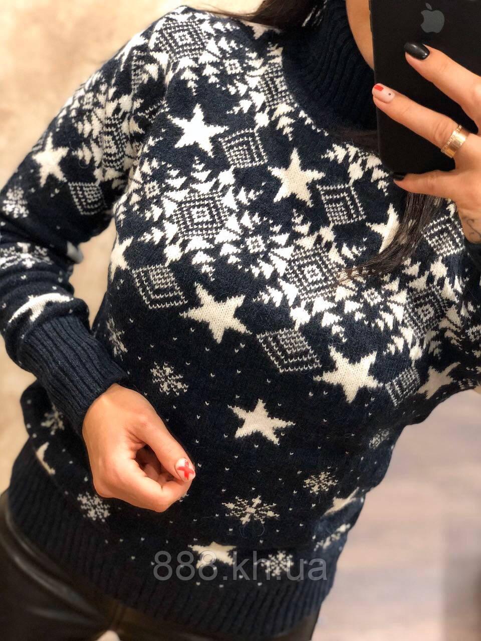 Праздничный шерстяной женский свитер со звездами (вязка)