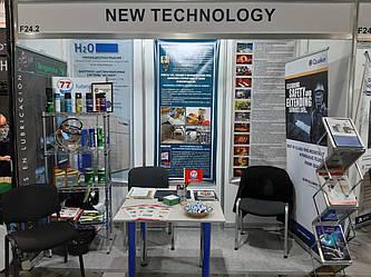Міжнародний промисловий форум 2019