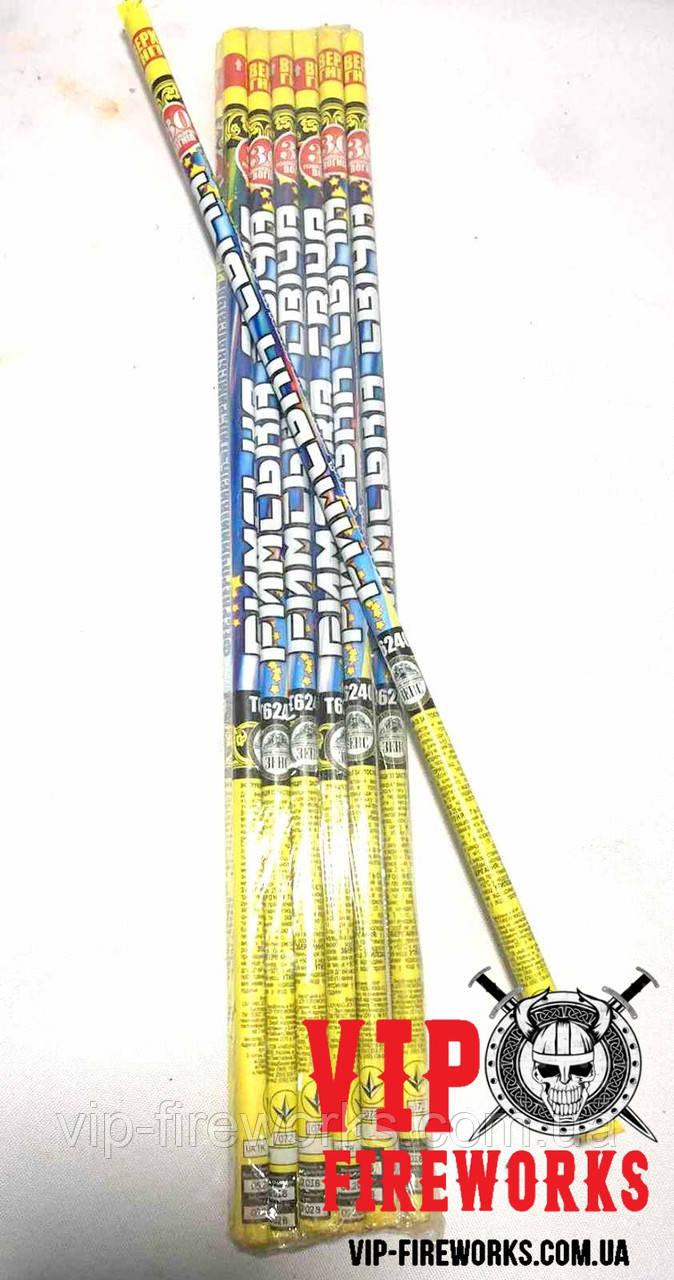 Римские свечи набор 12 штук по 30 выстрелов Т-6240