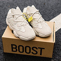 Кроссовки зимние Adidas Yeezy Boost 500 женские, беж, в стиле Адидас ИзиБуст, кожа, внутри - мех, код IN-361