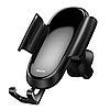 Автомобильный держатель для телефона Baseus Future Gravity Car Mount, фото 2