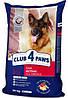 Клуб 4 Лапи Актив Club4 Paws Active корм для активних собак усіх порід 14 кг