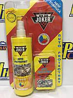 Полироль для панели Joker Рrotektant - с губкой, 300 ml. Lemon
