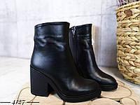 Зимові шкіряні черевики на підборах 36-40 р чорний, фото 1