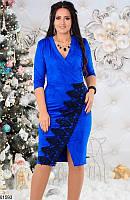 Платье женское демисезонное нарядное замш+кружево макраме 48,50,52,54 размеров,цвет электрик