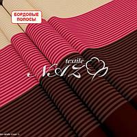 Двухметровая простынь из ранфорса - Бордовые полосы