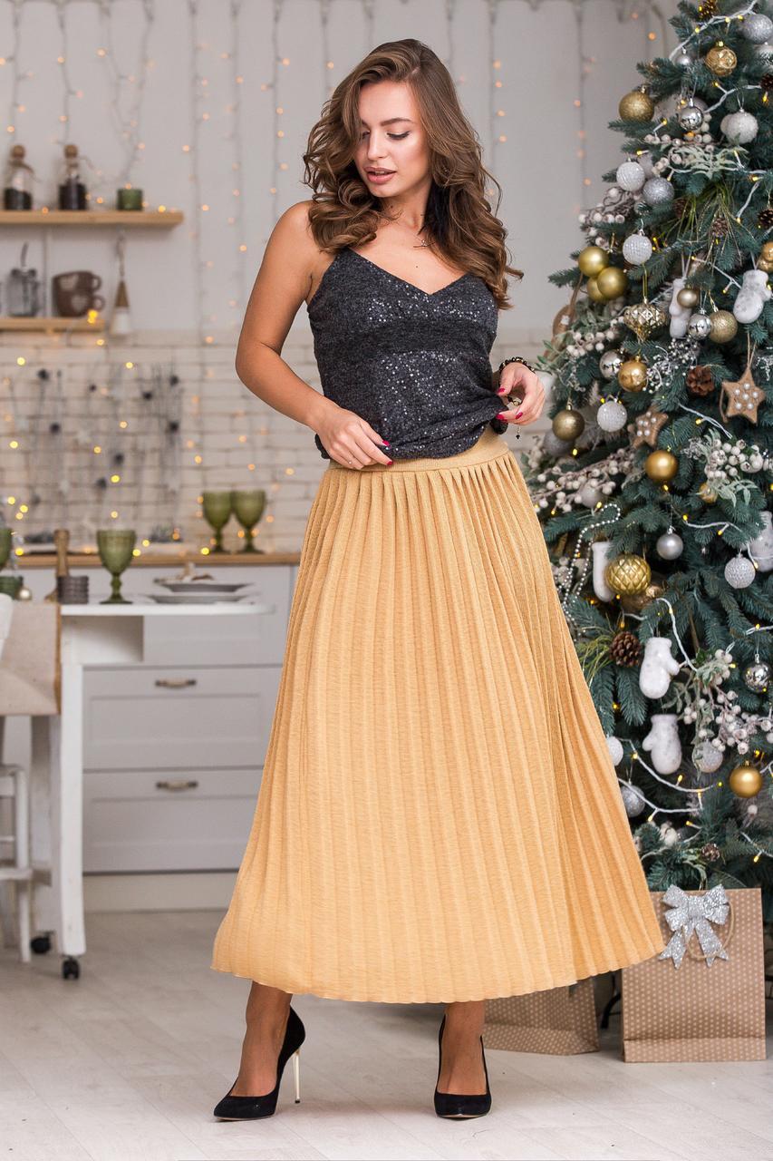 Модная вязанная плиссированная юбка макси (светлый янтарь)(44-48)