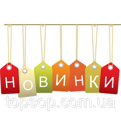 Новые товары на сайте Topsop