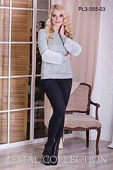 Теплая женская зимняя кофта серая