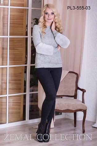 Теплая женская зимняя кофта серая, фото 2