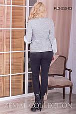 Теплая женская зимняя кофта серая, фото 3