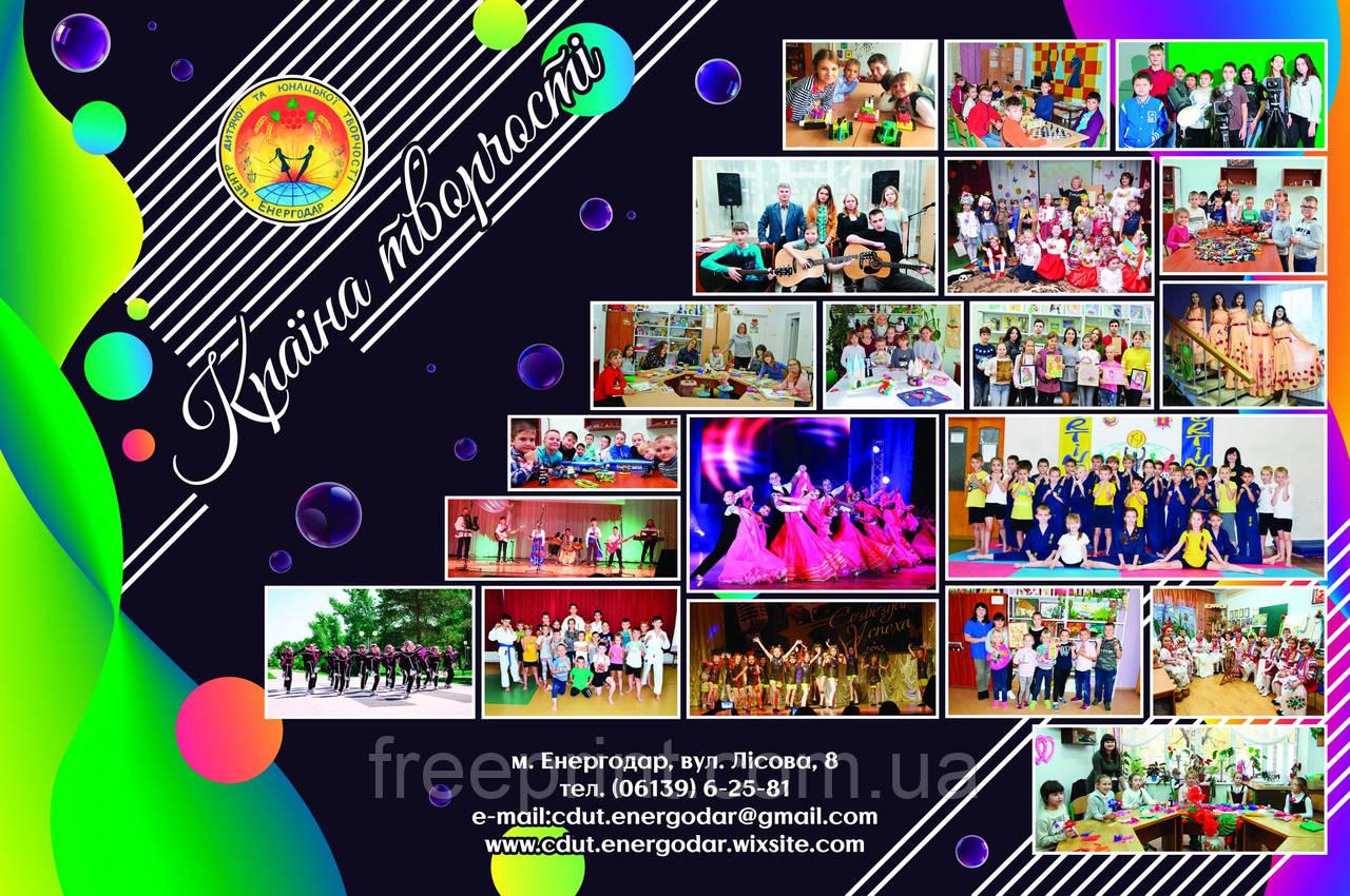 Фотозона-презентация для школы