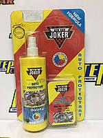 Полироль для панели Joker Рrotektant - с губкой, 300 ml. Ocean