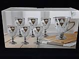 """Набор бокалов с графином графитовый 300 мл """"Изумруд"""" ( бокалы для вина ), фото 3"""