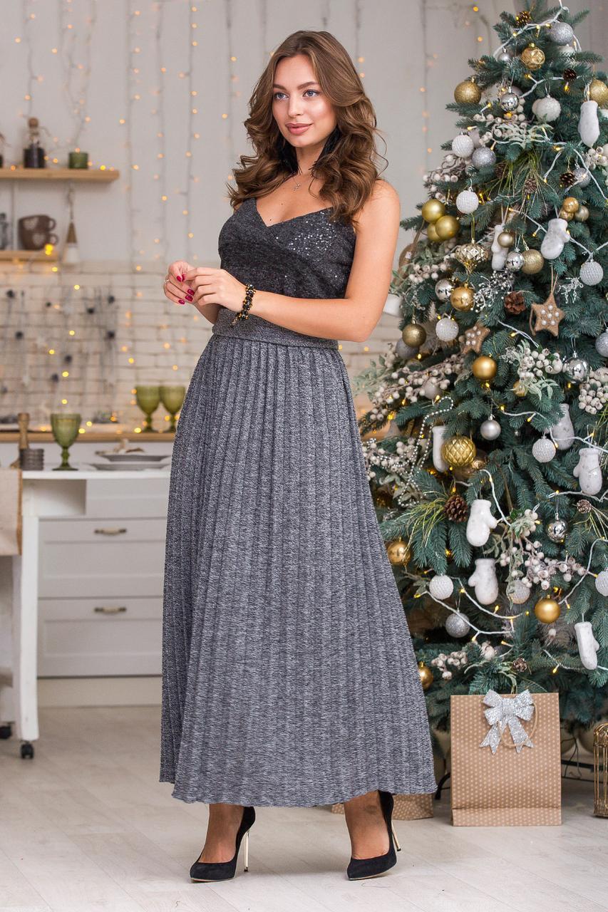 Модная вязанная плиссированная юбка макси (пепел меланж)(44-48)