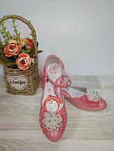 Туфлі на дівчинку 25,30,31,32 р рожеві арт 320 GFB. 31