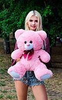 Плюшевый Мишка 70см. Все Цвета  Мишка Томми игрушка Плюшевый медведь Мягкие мишки игрушки Ведмедик (Розовый)