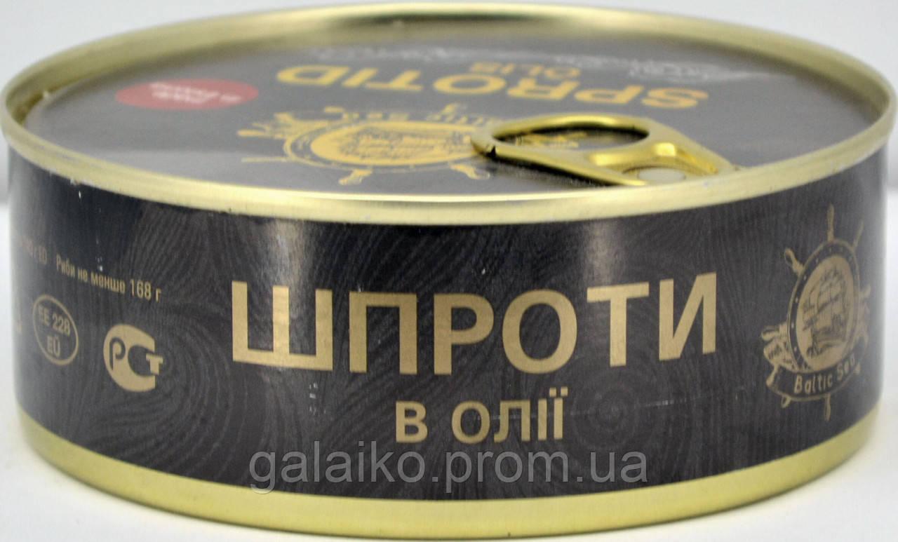 """Шпроты в масле 240г ключ """"Baltik Sea"""" (24)"""