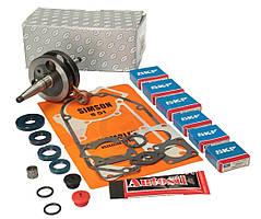 Ремонтний комплект двигуна для мопедів Simson S51 SR 50 Skuter