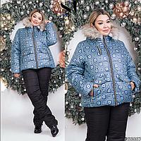 Зимний лыжный костюм на синтепоне куртка и штаны в большом размере   р. 48-50, 52-54