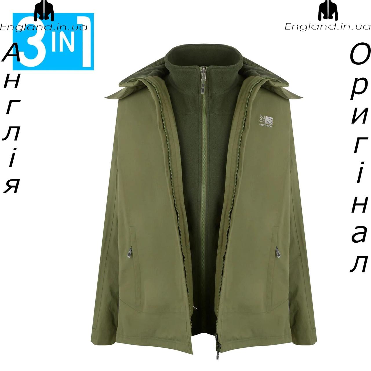 Куртка мужская 3в1 Karrimor из Англии - демисезонная