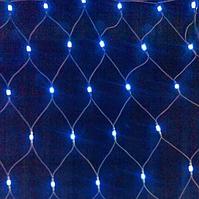 Гирлянда Сетка LED 120 лампочек Голубая, 160х160 см, прозрачный провод, переходник (1-50)
