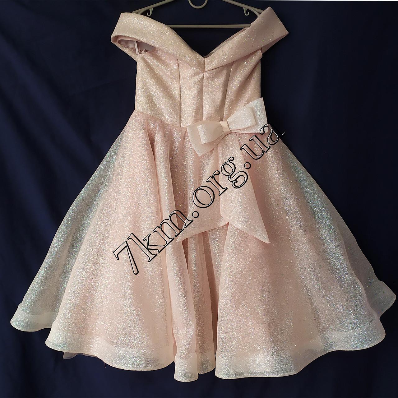 Платье 7-9 лет бальное детское Украина Оптом 1092-1