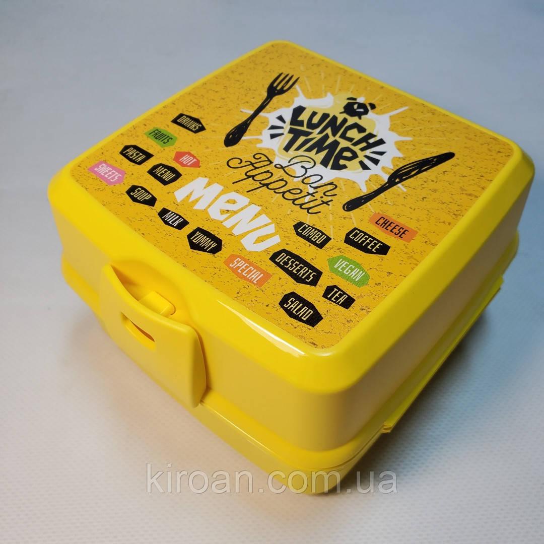 Контейнер для еды, Ланч бокс 1,4 л  Hobby life (желтый)