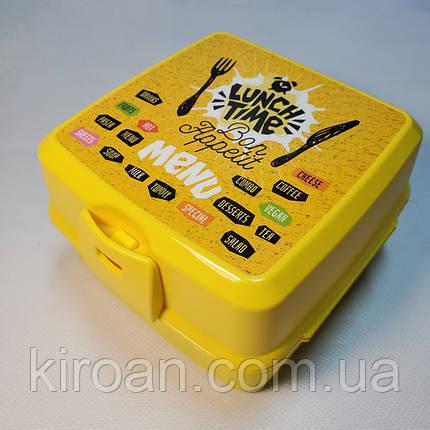 Контейнер для еды, Ланч бокс 1,4 л  Hobby life (желтый), фото 2