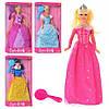 Кукла DEFA 8261 принцессы, 29см, подставка, расческа, 4 вида, в кор-ке, 17-3(DEFA 8261)