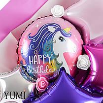 Букет из мини-фигур с кругом Happy Birthday и фиолетовой звездой с надписью, фото 3