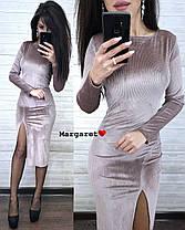 Платье велюровое с люрексом, размер единый 42-44, фото 3