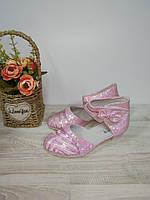 Туфли на  девочку розовые 32 р арт 0721  GFB., фото 1