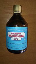 Молочна кислота 40%,100 мл