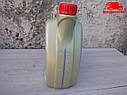 Масло моторное Castrol EDGE 5W-40 синтетическое (Канистра 4л) (Castrol) 157B1C, фото 2