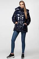 Модная лаковая зимняя куртка с поясом, удлинённая оверсайз 48, Синий