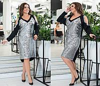 Женское блестящее вечернее платье с пайеткой БАТАЛот50-до58р
