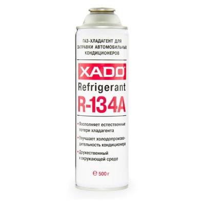 Фреон автомобильный R-134a Газ-хладагент XADO  500 мл (баллон 650 мл)