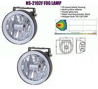 Фары противотуманные Sirius, фары дополнительного света NS-2102 F, противотуманки 12В, 55W.