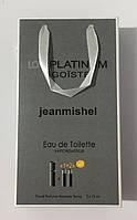 Мини парфюм в подарочной упаковке jeanmishel lovePlatinum Egoiste 45мл