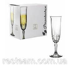 Карат бокал для шампанского 160 мл